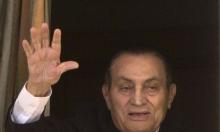 الإفراج عن الرئيس المخلوع حسني مبارك