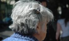 هل يتمكن العلماء يوما من إيقاف أعراض الشيخوخة؟