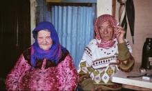 روشميا: تعرية عجز المدنيّة الفلسطينيّة