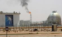 المعركة النفطية الفاشلة للسعودية