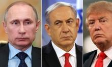 تقرير: نتنياهو اتفق مع بوتين وترامب على طرد إيران من سورية