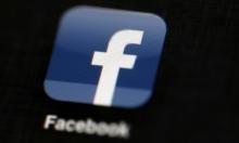 """""""فيسبوك"""" تضيف الصور المتحركة إلى التعليقات"""