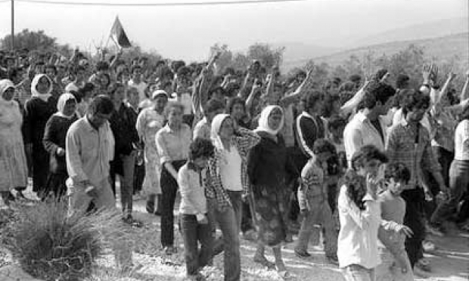 يوم الأرض 1976