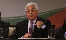 عباس: لا خطة سلام جديدة ولا مبادرات جديدة