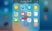 """ما هي ميزات تحديث """"iOS 10.3""""؟"""