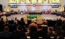 """القمة العربية تؤيد """"مصالحة"""" إسرائيل وعباس يحذر من حلول مؤقتة"""