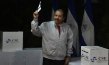 """""""تجديد علاقات إسرائيل مع نيكاراغوا إنجاز سياسي وثمرة جهود سرية"""""""