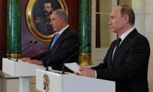 أجندة بوتين النفعية تجاه إسرائيل