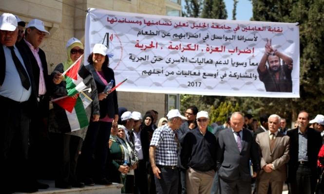 إضراب الأسرى وجرائم إسرائيل في السجون