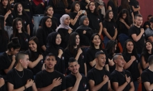 """""""بلدنا"""" تختتم لقاءها القطري بمشاركة 150 متطوعا ومتطوعة"""
