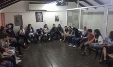 حركة شباب حيفا تنظم نشاطات توعوية بذكرى سقوط المدينة
