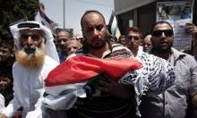 ليبرمان: لن نعوض الفلسطينيين عن اعتداءات المستوطنين