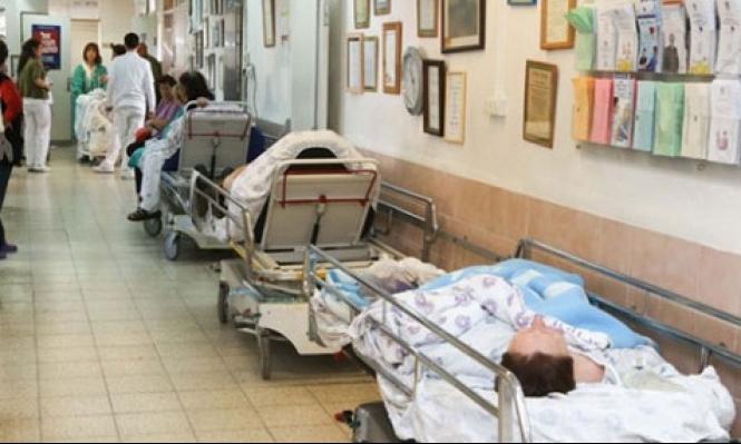 دراسة جديدة: وفيات العرب بإسرائيل أعلى من اليهود