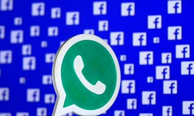 غرامة أوروبية قدرها 110 مليون دولار على فيسبوك... لماذا؟