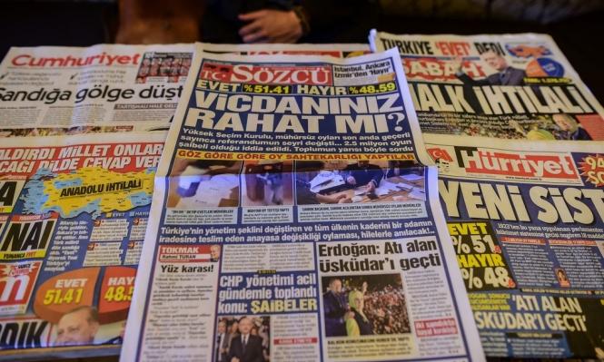تركيا تواصل توقيف الصحافيين المعارضين
