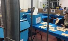 انتخابات الهستدروت: المحكمة تأمر باستئناف فرز الأصوات