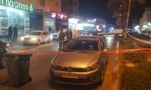 الطيرة: مقتل طلال ناصر بجريمة إطلاق نار