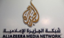 بعد السعودية والإمارات: مصر تحجب 21 موقعا بينها الجزيرة
