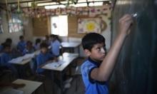 """التعليم الفلسطينية: """"فرض المناهج الإسرائيلية بالقدس إعلان حرب"""""""