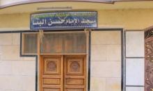 """مصر: السلطات تتدخل لتغيير اسم مسجد """"حسن البنا"""""""