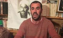 المغرب يعتقل زعيم الحراك الشعبي في الحسيمة