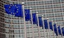 أوروبا تمدد العقوبات على النظام السوري