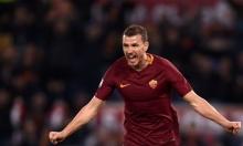 دزيكو يحصد لقب هداف الدوري الإيطالي