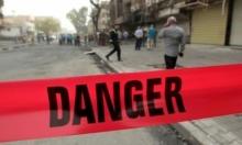 بغداد: 21 قتيلا وعشرات الجرحى بتفجير سيارتين مفخختين