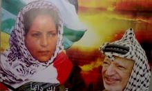 الأمم المتحدة ترضخ لضغوطات إسرائيل بسبب دلال المغربي