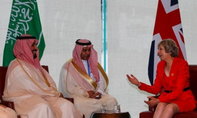 ضغوط على الحكومة البريطانية لكشف تقرير يربط السعودية بالإرهاب