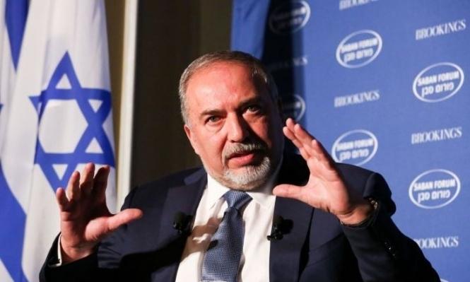 ليبرمان: إسرائيل بصدد تسوية إقليمية مع الدول العربية