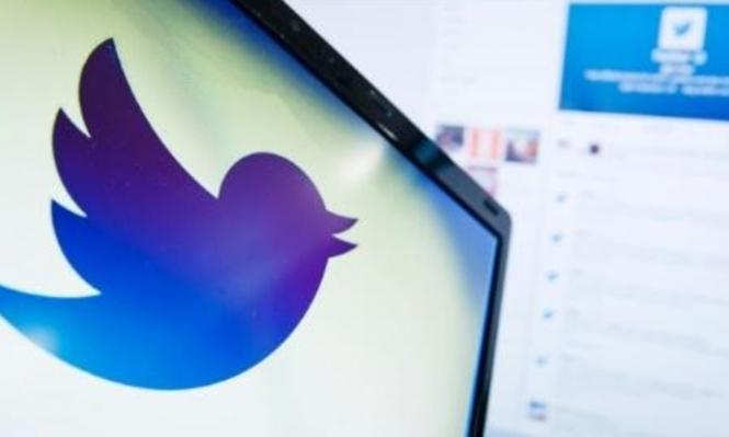 الرئيس الفنزويلي: ما قام به تويتر يمثل تعبيرا عن الفاشية
