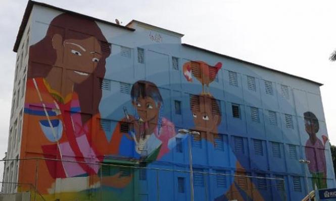 """""""أكبر لوحة غرافيتي رسمتها امرأة"""" مرشحة لـ""""غينيس"""" بالبرازيل"""