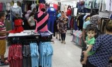 ما قبل العيد في البطوف: أسعار مرتفعة تثقل كاهل العائلات