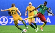 تعادل الكاميرون وأستراليا يبعدهما عن التأهل بكأس القارات