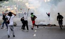 فنزويلا: ارتفاع عدد ضحايا الاحتجاجات إلى 76