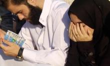 """""""وداع الراحلين"""": هكذا تستقبل غزة عيدها بعد الصلاة"""