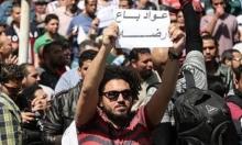 """دعوات للتظاهر احتجاجا على مصادقة السيسي على سعودية """"تيران وصنافير"""""""