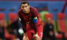 كأس القارات: إعفاء رونالدو من مباراة المركز الثالث للقاء طفليه