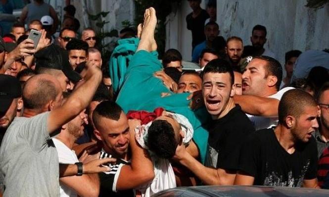 تشييع جثمان الشهيد محمد أبو غنام في بلدة الطور بالقدس المحتلة