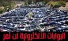 وقفات احتجاجية بالبلدات العربية نصرة للقدس والأقصى