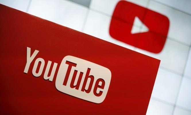 """يوتيوب"" يحذف فيديوهات توثق جرائم حرب"