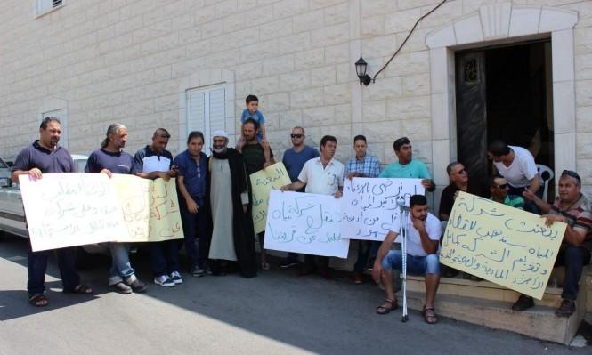البعنة: وقفة احتجاجية أمام مكاتب شركة مياه الجليل