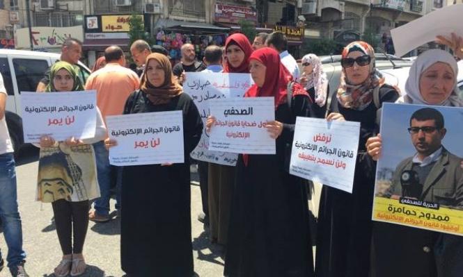 صحافيون يطالبون بالحرية لزملائهم المعتقلين لدى أمن السلطة