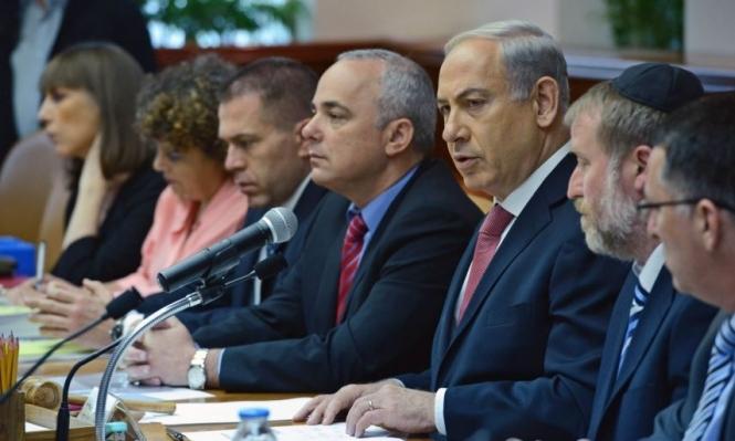 نتنياهو يعين مئير بن شبات رئيسا لمجلس الأمن القومي
