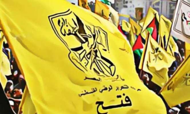 فتح تعلق عملها التنظيمي بغزة احتجاجا على قرارات عباس
