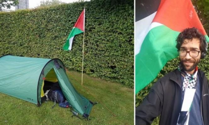 المسيرة نحو فلسطين