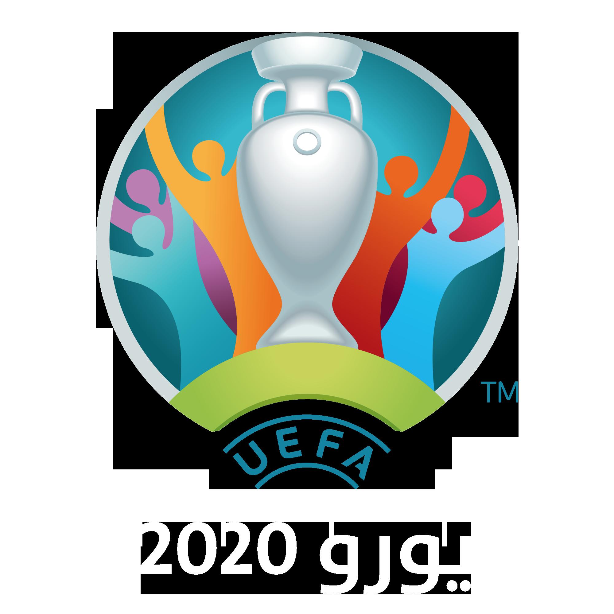 يورو-2020