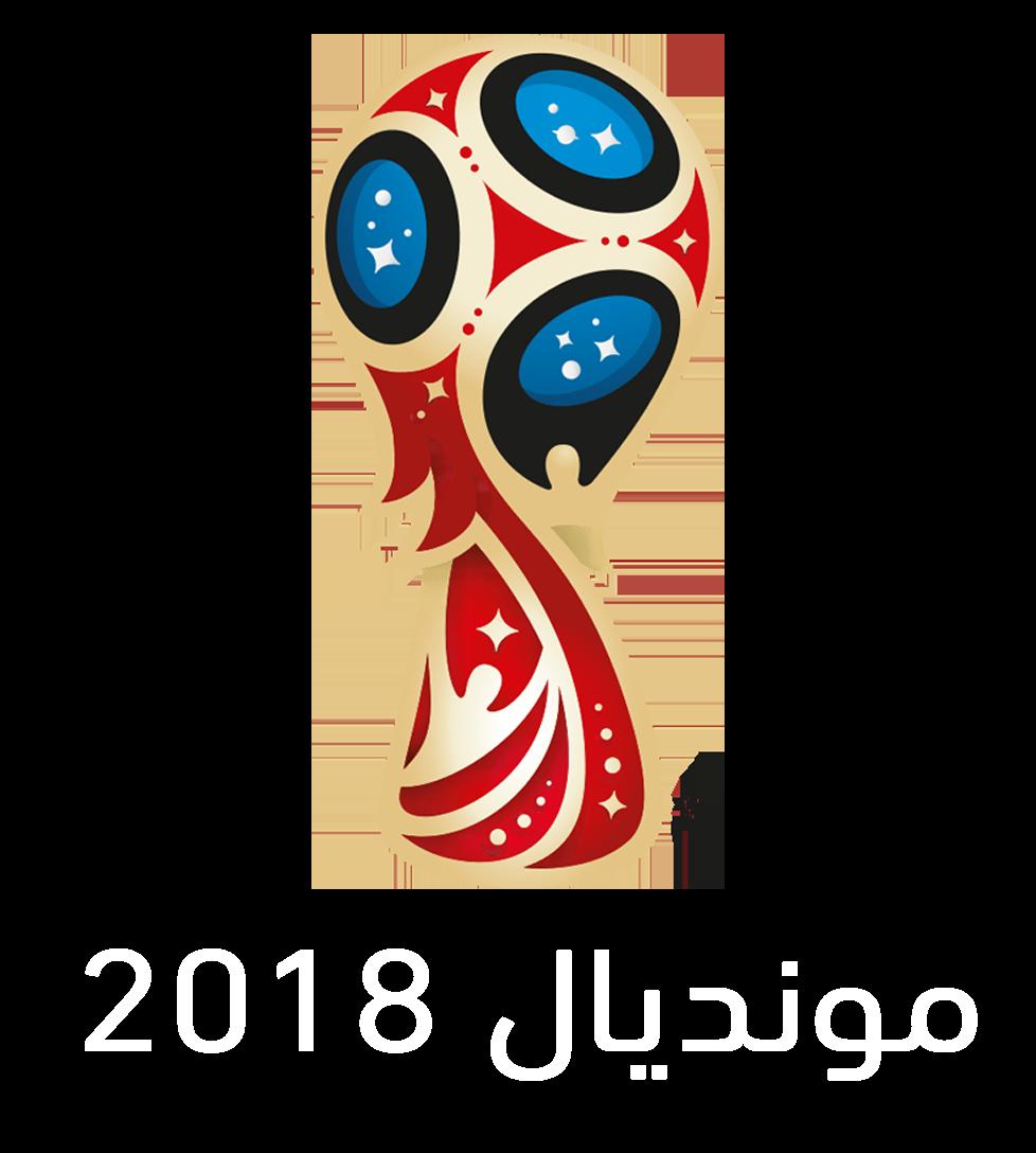 كأس-العالم-2018