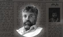 """الولادة بـ""""منظار إستراتيجي""""/ هاشم حمدان"""